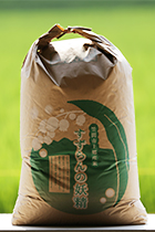 すずらんの妖精30kg玄米袋