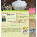 blog_import_52c7734b39b7b