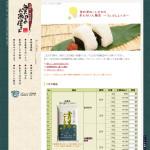 blog_import_52c773847ab4c